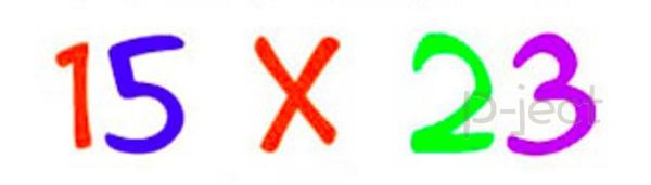 รูป 2 คูณเลข 2 หลัก วิธีลัด แบบง่ายๆ