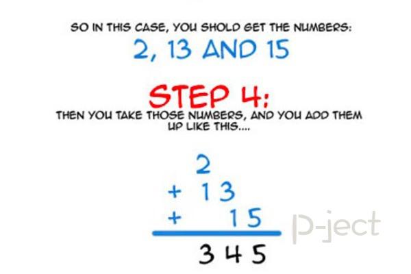 รูป 6 คูณเลข 2 หลัก วิธีลัด แบบง่ายๆ