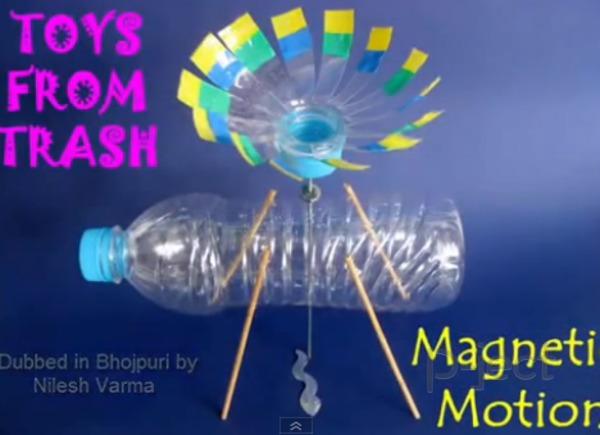 รูป 1 ไอเดียทำของเล่น จากขวดพลาสติก และแม็กเน็ต