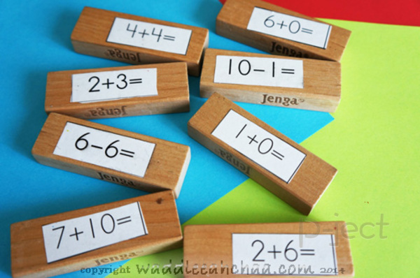 เกมส์คณิตสนุกๆ สอนบวกลบเลข ผ่านบล็อคไม้