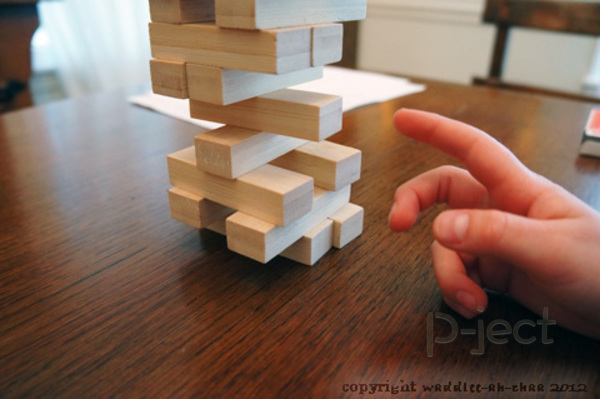 รูป 2 เกมส์คณิตสนุกๆ สอนบวกลบเลข ผ่านบล็อคไม้