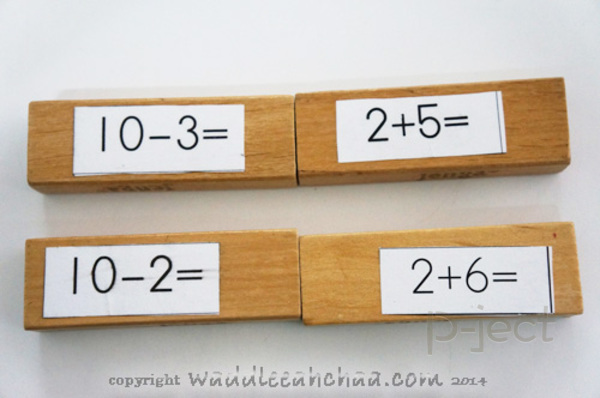 รูป 5 เกมส์คณิตสนุกๆ สอนบวกลบเลข ผ่านบล็อคไม้