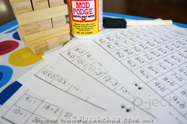 รูป 6 เกมส์คณิตสนุกๆ สอนบวกลบเลข ผ่านบล็อคไม้