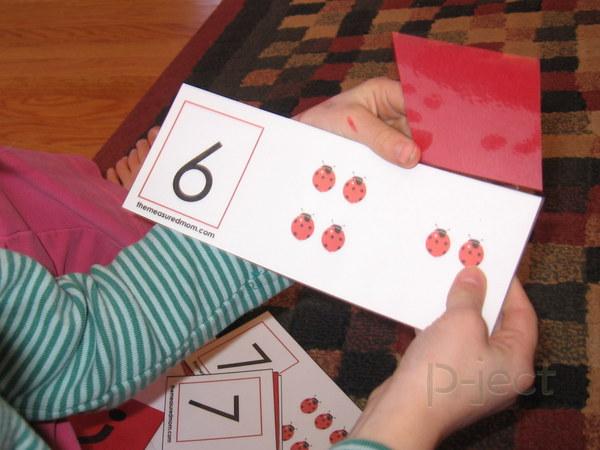เกมส์คณิตศาสตร์ เกมส์ค้นหาจำนวนเต่าทองที่ซ่อนอยู่