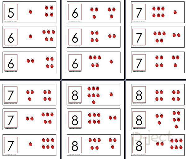 รูป 4 เกมส์คณิตศาสตร์ เกมส์ค้นหาจำนวนเต่าทองที่ซ่อนอยู่