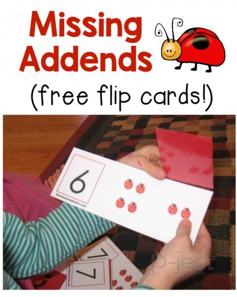 รูป 5 เกมส์คณิตศาสตร์ เกมส์ค้นหาจำนวนเต่าทองที่ซ่อนอยู่