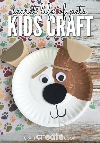 รูป 2 สื่อการสอนศิลปะ หมาน้อยน่ารัก จานกระดาษ