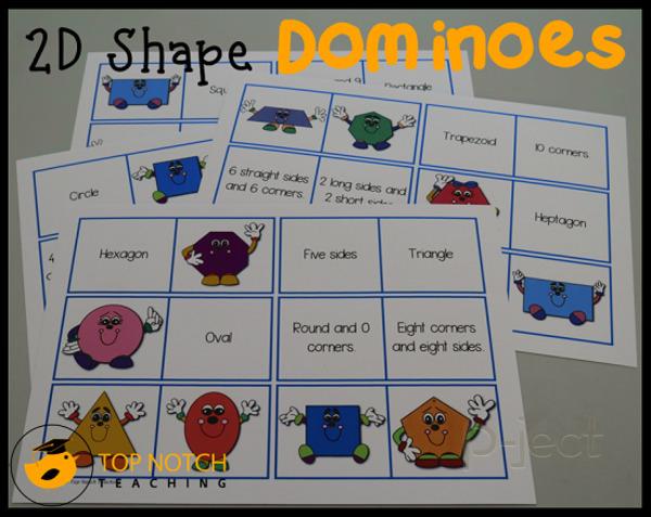 รูป 2 เกมส์โดมิโน 2D Shaps ตัวการ์ตูนน่ารัก