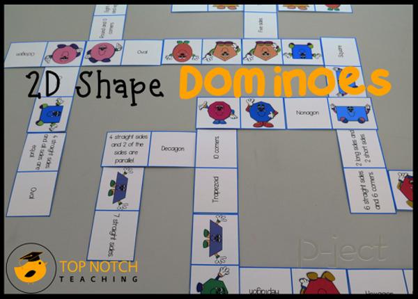 รูป 3 เกมส์โดมิโน 2D Shaps ตัวการ์ตูนน่ารัก