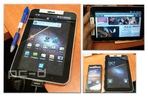 ภาพแท็บเล็ตซัมซุง Galaxy Tab ชุดใหม่