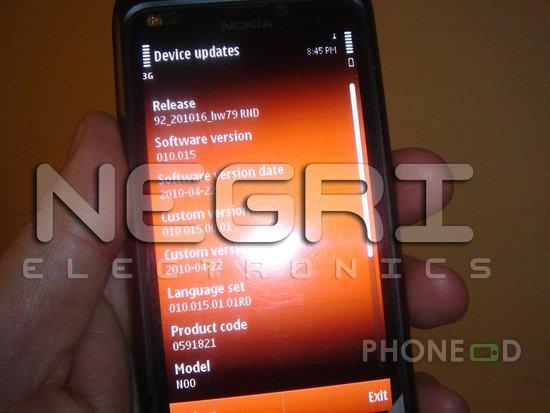 รูป 3 ภาพมือถือโนเกีย N9 (E7) ใหม่