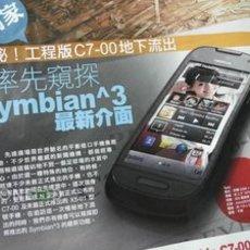 โนเกีย C7-00 มีภาพและข้อมูลสเปคใหม่