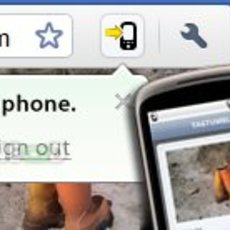 โปรแกรม Chrome to Phone