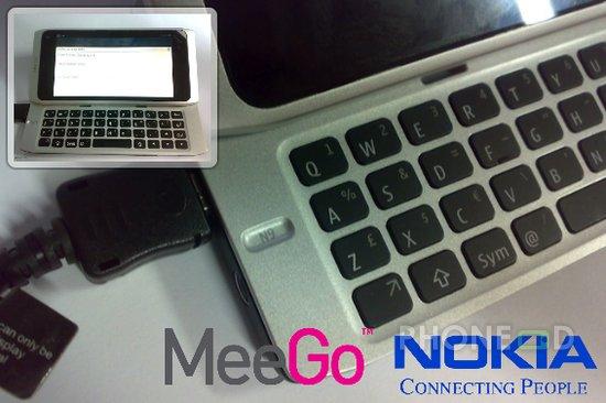 รูป 1 สเปค Nokia N9 จากข่าวลือ