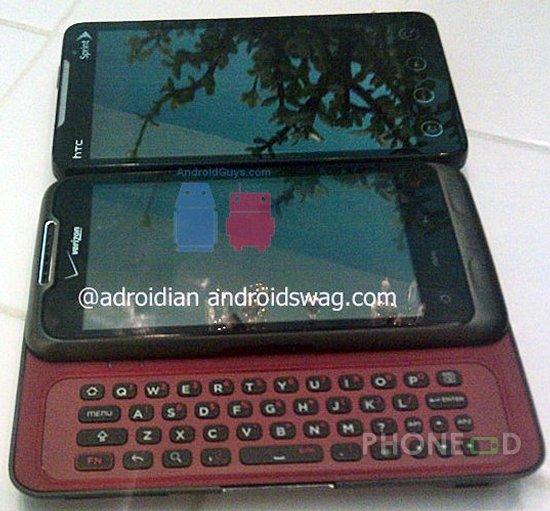 รูป 4 มือถือ HTC ใหม่ ระบบ Android มากับคีย์บอร์ดและจอสัมผัส