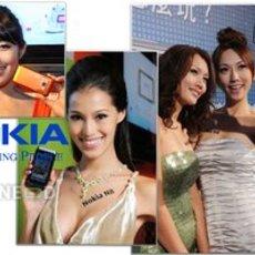 ภาพเปิดตัว Nokia N8 ที่ไต้หวัน