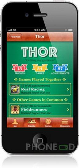 รูป 2 ดาวน์โหลด iOS 4.1 สำหรับ ไอโฟน และไอพอดทัช