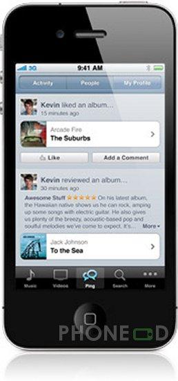 รูป 5 ดาวน์โหลด iOS 4.1 สำหรับ ไอโฟน และไอพอดทัช