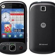 มือถือ Motorola EX300