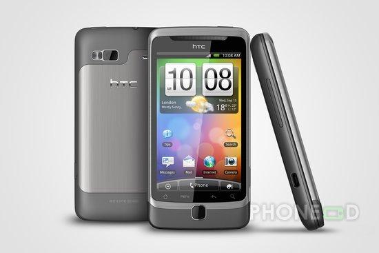 รูป 3 โทรศัพท์ HTC Desire Z