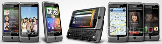 รูป 6 โทรศัพท์ HTC Desire Z