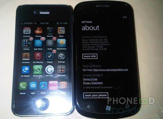 รูป 3 ภาพและสเปคมือถือวินโดวส์โฟน 7 ใหม่ Samsung i917 Cetus, LG E900 และ HTC 7 Trophy