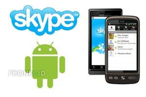 ดาวน์โหลดโปรแกรม Skype สำหรับมือถือ Android