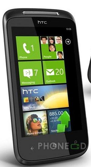 รูป 3 โทรศัพท์ HTC 7 Mozart