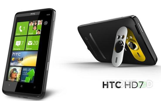 รูป 1 โทรศัพท์มือถือ HTC HD7