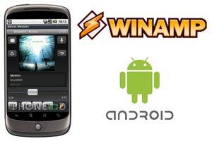 ดาวน์โหลดโปรแกรม Winamp สำหรับมือถือระบบ Android