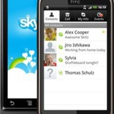 ดาวน์โหลด Skype สำหรับมือถือ Android (อัพเดท)