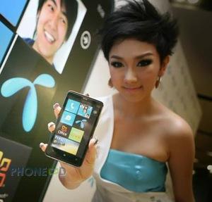 ราคา HTC HD7 เครื่องศูนย์ดีแทค + ผ่อน 0%