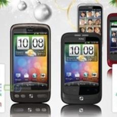 โปรโมชั่นผ่อน HTC Desire และ Wildfire 0% กับบัตร KBank