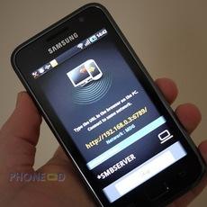 โปรแกรมซัมซุง Kies Air สำหรับมือถือ Galaxy S