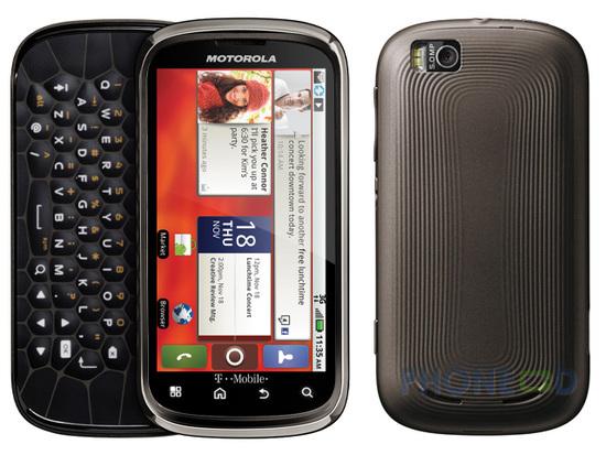 รูป 1 ข้อมูลมือถือ Motorola Cliq 2
