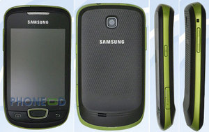 ภาพมือถือ Samsung Galaxy Mini