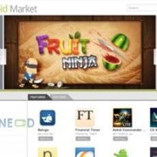 ร้านออนไลน์ Android Market บนเว็บ