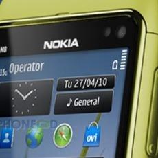 อัพเดทเฟิร์มแวร์โนเกีย N8, C7 และ C6-01