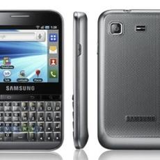 มือถือซัมซุง Galaxy Pro