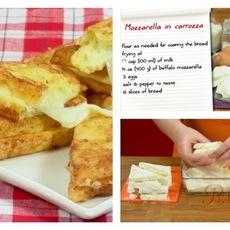 เมนูอาหารว่าง ขนมปังสอดไส้ Mozzarella (เนยแข็งสีขาว)